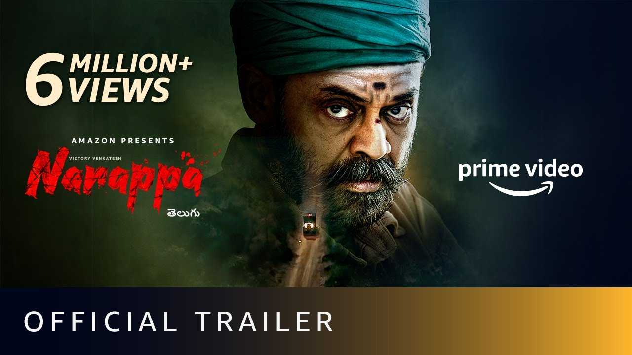 Narappa Official Trailer
